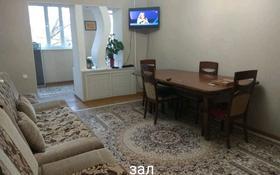 2-комнатная квартира, 56.9 м², 4/5 этаж, 6 микрорайон за 16.5 млн 〒 в Таразе