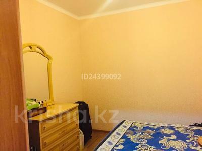 3-комнатная квартира, 74 м², 5/5 этаж, Микрорайон Центральный 47а за 18.5 млн 〒 в Кокшетау — фото 4