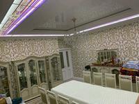 4-комнатная квартира, 120 м², 2/17 этаж помесячно