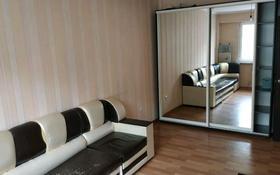 1-комнатная квартира, 38 м², 6/9 этаж, Жилой комплекс Асыл Арман 11 за 12 млн 〒 в Алматы