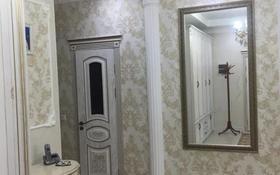 3-комнатная квартира, 140 м², 3/5 этаж, Туркестан 14/1 за 69 млн 〒 в Нур-Султане (Астана), Есиль р-н