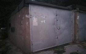 Гараж за 800 000 〒 в Шымкенте, Абайский р-н