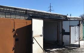 гараж за 870 000 〒 в Костанае