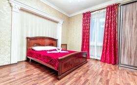 1-комнатная квартира, 50 м², 13/24 этаж по часам, Кабанбай батыра 48 — Керей Жанибек хандар за 1 500 〒 в Нур-Султане (Астана), Есиль р-н
