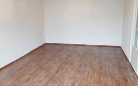 1-комнатная квартира, 30 м², 3/4 этаж, Ауэзова — Габдуллина за 16 млн 〒 в Алматы, Бостандыкский р-н