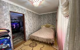 2-комнатная квартира, 54 м², 2/5 этаж, Байзак батыра 191 — Айтиева байзак батыра за 13.5 млн 〒 в Таразе