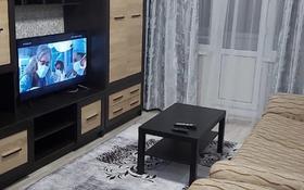2-комнатная квартира, 45 м², 2/5 этаж помесячно, Димитрова 92 — Абая за 80 000 〒 в Темиртау