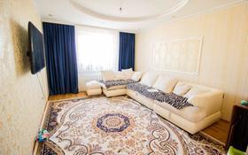 2-комнатная квартира, 65 м², 5/5 этаж, Мкр Болашак за 16 млн 〒 в Талдыкоргане