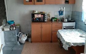 4-комнатный дом, 122 м², 5 сот., Розыбакиева 20 за 9.5 млн 〒 в Талдыкоргане