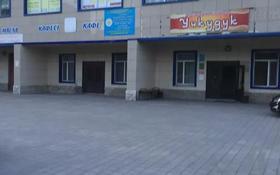 Здание, площадью 1700 м², Мичурина 58 за 100 млн 〒 в Темиртау