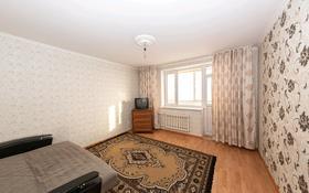 2-комнатная квартира, 47.1 м², 2/16 этаж, Тлендиева 15/2 за 15.3 млн 〒 в Нур-Султане (Астана), Сарыарка р-н