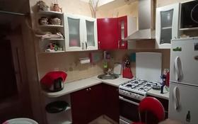1-комнатная квартира, 32 м², 3/4 этаж, Циолковского 3 — Абая за 11 млн 〒 в Нур-Султане (Астане), Алматы р-н