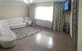 3-комнатный дом, 82 м², Комарова 26а за 16 млн 〒 в Байсерке