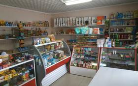 Магазин площадью 42 м², Б. Бейсекбаева 6Б за 25 млн 〒 в Береке
