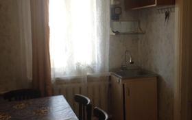 2-комнатный дом помесячно, 20 м², 6 сот., Гёте 44 за 50 000 〒 в Алматы, Турксибский р-н