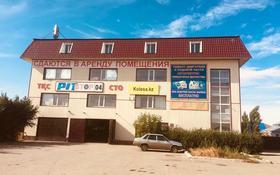 Офис площадью 500 м², улица Исатая Тайманова 1г — ул. Сактагана Байшева за 1 000 〒 в Актобе