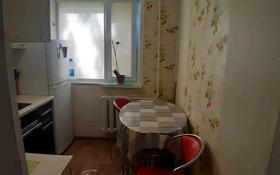 2-комнатная квартира, 44 м², 2/5 этаж, мкр Юго-Восток, Гапеева 17 за 11.3 млн 〒 в Караганде, Казыбек би р-н