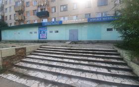Помещение площадью 650 м², проспект Абая 96 за 1.3 млн 〒 в Аркалыке