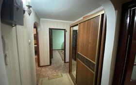 4-комнатная квартира, 74.4 м², 4/4 этаж, Бокина 13 за 21.5 млн 〒 в Талгаре