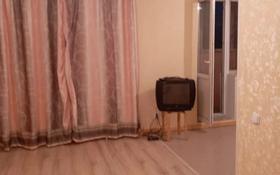 1-комнатная квартира, 30 м², 5/12 этаж, Московская за 10.5 млн 〒 в Нур-Султане (Астана), Сарыарка р-н