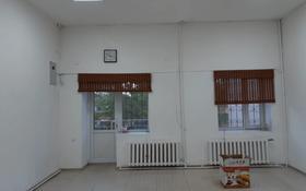 Магазин площадью 67 м², Ыкылас Дукенулы 38 — Шокана Валиханова за 27 млн 〒 в Нур-Султане (Астане), р-н Байконур