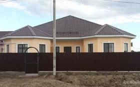 5-комнатный дом, 241.6 м², 9 сот., П. Жумыскер 67 за 28.9 млн 〒 в Атырау