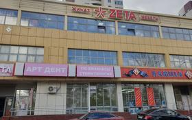 Здание, площадью 780 м², проспект Кабанбай Батыра 2/1 за ~ 266.6 млн 〒 в Нур-Султане (Астана), Есиль р-н