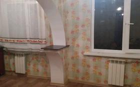 3-комнатная квартира, 56 м², 3/5 этаж, улица Алимжанова 5 за 9.8 млн 〒 в Балхаше