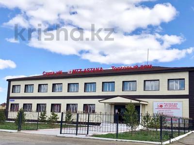 Здание, площадью 1300 м², проспект Нургисы Тлендиева за 139 млн 〒 в Нур-Султане (Астана), Сарыарка р-н