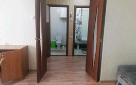 1-комнатная квартира, 39 м², 5/9 этаж, Юбилейный 35 за 12 млн 〒 в Кокшетау