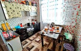 2-комнатная квартира, 63 м², 11/12 этаж, 7мкр за 16.5 млн 〒 в Талдыкоргане