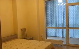 3-комнатная квартира, 75 м², 17/19 этаж посуточно, Е-10 17в за 17 000 〒 в Нур-Султане (Астана), Есиль р-н