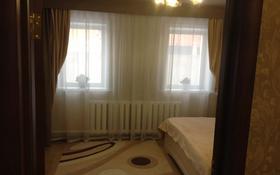 3-комнатный дом, 71 м², 6 сот., Cеменченко за 20 млн 〒 в Павлодаре