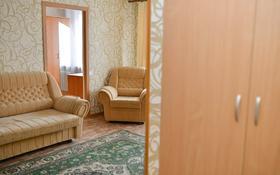 2-комнатная квартира, 45 м², 3/5 этаж посуточно, Ерубаева 33 — Алиханова за 7 995 〒 в Караганде, Казыбек би р-н