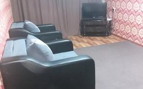 2-комнатная квартира, 45 м², 3/5 этаж посуточно, Пр. Мира 23 — Бульв. Гарышкерлер за 7 500 〒 в Жезказгане