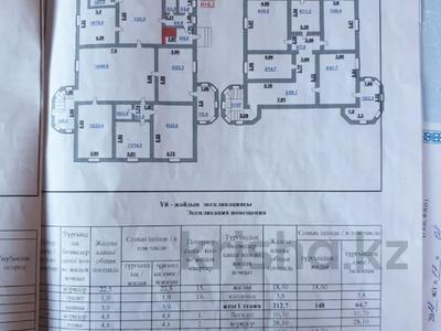 9-комнатный дом, 345 м², 16 сот., Акан Серы за 23 млн 〒 в Жибек Жолы
