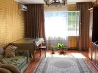 1-комнатная квартира, 48 м², 1/5 этаж