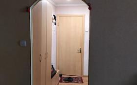 4-комнатная квартира, 61 м², улица Абая 373 — Ломова за 20 млн 〒 в Павлодаре