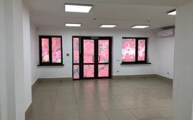 Помещение площадью 80 м², 2-й мкр 32 за 200 000 〒 в Актау, 2-й мкр