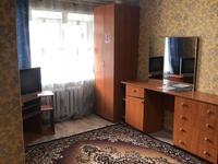 1-комнатная квартира, 30 м², 1/4 этаж посуточно