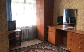 1-комнатная квартира, 30 м², 1/4 этаж посуточно, Ауельбекова 151 — Ташеного за 3 500 〒 в Кокшетау
