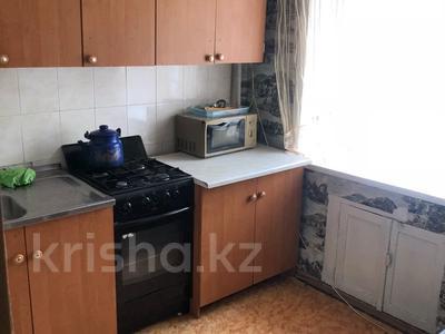 1-комнатная квартира, 30 м², 1/4 этаж посуточно, Ауельбекова 151 — Ташеного за 4 500 〒 в Кокшетау — фото 5