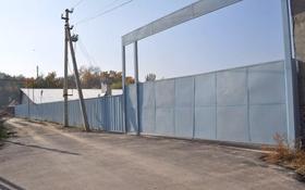 Склад бытовой 50 соток, Birlik 86 за 250 000 〒 в Кыргауылдах