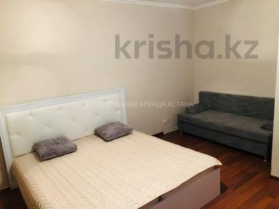 1-комнатная квартира, 45 м², 2/12 этаж посуточно, Сауран 3/1 за 6 000 〒 в Нур-Султане (Астана), Есиль р-н
