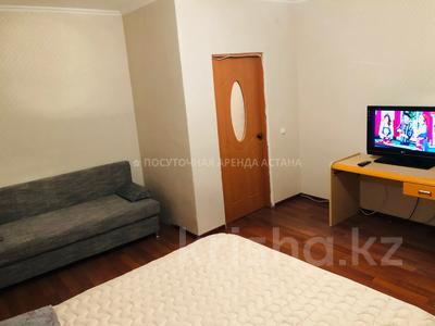 1-комнатная квартира, 45 м², 2/12 этаж посуточно, Сауран 3/1 за 6 000 〒 в Нур-Султане (Астана), Есиль р-н — фото 3