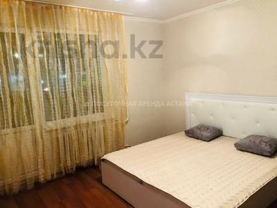 1-комнатная квартира, 45 м², 2/12 этаж посуточно, Сауран 3/1 за 6 000 〒 в Нур-Султане (Астана), Есиль р-н — фото 4