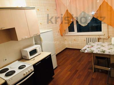 1-комнатная квартира, 45 м², 2/12 этаж посуточно, Сауран 3/1 за 6 000 〒 в Нур-Султане (Астана), Есиль р-н — фото 6