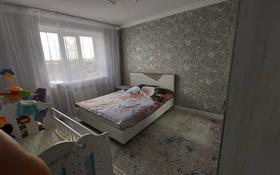 4-комнатная квартира, 110 м², 5/9 этаж, проспект Абылай-Хана 1 за 40 млн 〒 в Кокшетау