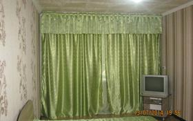 1-комнатная квартира, 30 м², 2/5 этаж по часам, Биржан Сал 102 за 1 000 〒 в Талдыкоргане