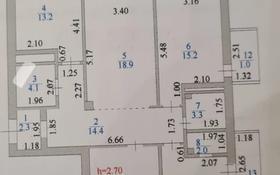 4-комнатная квартира, 106 м², 13/16 этаж, Б. Момышулы 12 за 36.5 млн 〒 в Нур-Султане (Астана), Алматы р-н